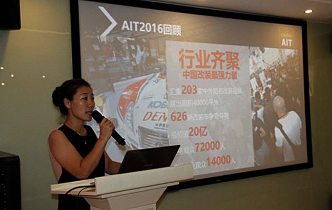 北京雅森改装车展高级总监刘晓姝女士