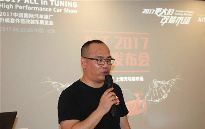 无敌汽车网CEO潘炳健先生