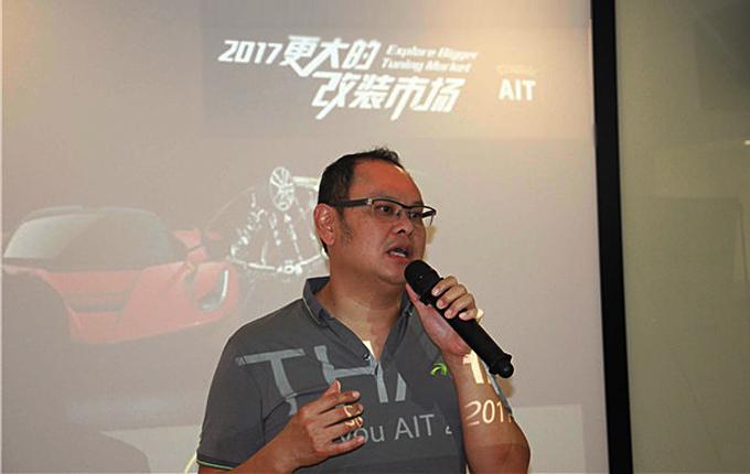 ASPEC品牌创始人叶宇峰先生