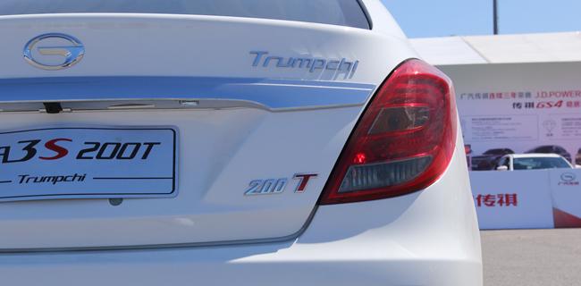 """新增""""200T""""尾部标识"""