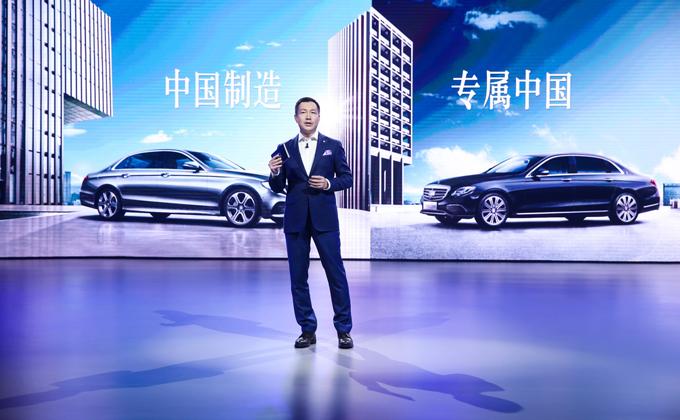 北京梅赛德斯-奔驰销售服务有限公司高级执行副总裁李宏鹏先生致辞