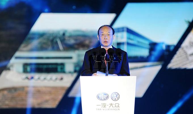中国第一汽车集团公司董事长、党委书记徐平