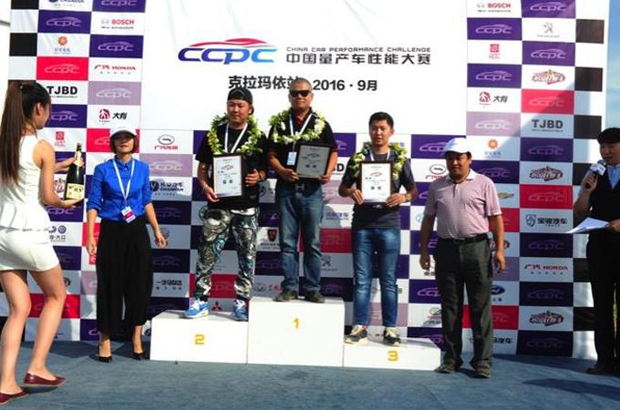 中国量产车性能大赛媒体组组获奖选手