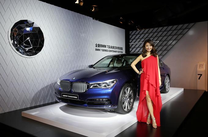 林心如女士与全新BMW 7系未来百年特别版