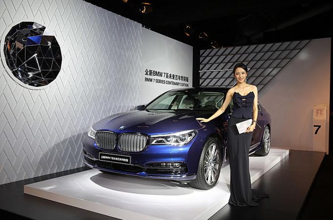 佟丽娅女士与全新BMW 7系未来百年特别版