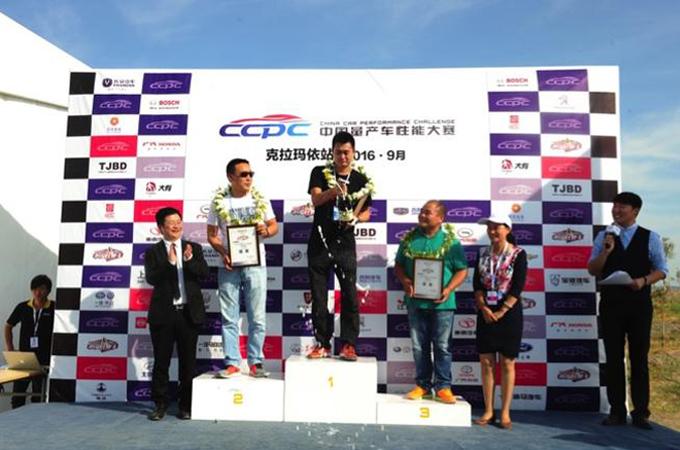 中国量产车性能大赛海选组获奖选手