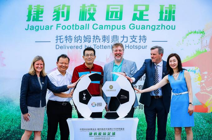 各方合作伙伴共同推动象征2016捷豹校园足球项目启动的足球