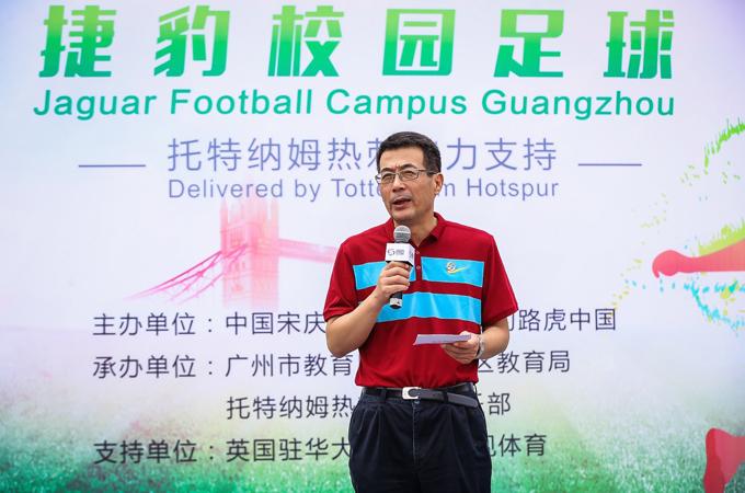 中国宋庆龄基金会副主席 井顿全先生在2016捷豹校园足球启动仪式上致辞