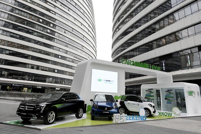 Car2Share随心开车队以全新smart fortwo为主,未来将有smart forfour、GLA SUV等更多奔驰车型加入