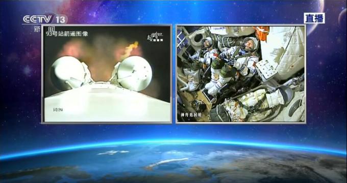 神舟十一号载人飞船成功发射升空后画面