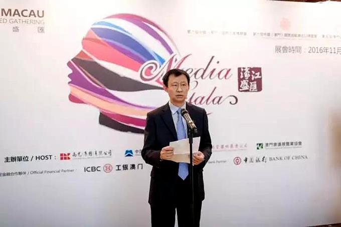 澳门车展主承办方代表——中国汽车工业国际合作有限公司总经理韩晓军致辞