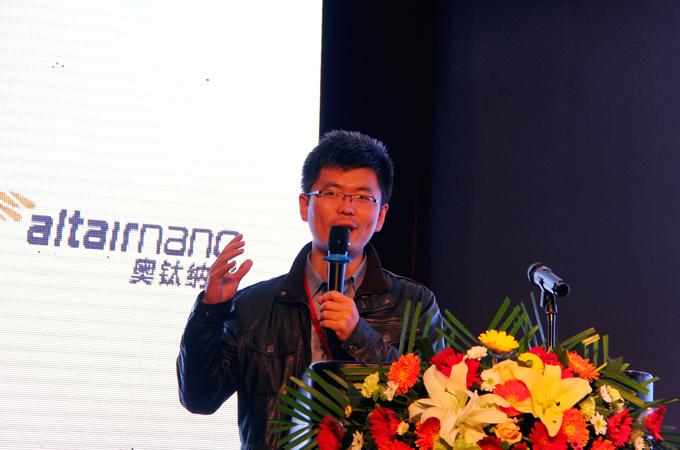 中国轿车检测中心北京工作部新能源汽车发展研究部副部长陈万吉发表演讲