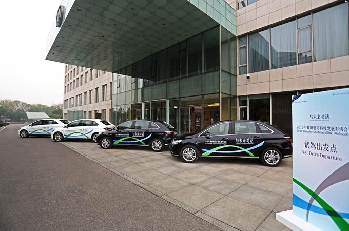 作为戴姆勒在华可持续发展战略的一部分,在华研发生产的腾势400纯电动车为来宾带来了绿色出行体验