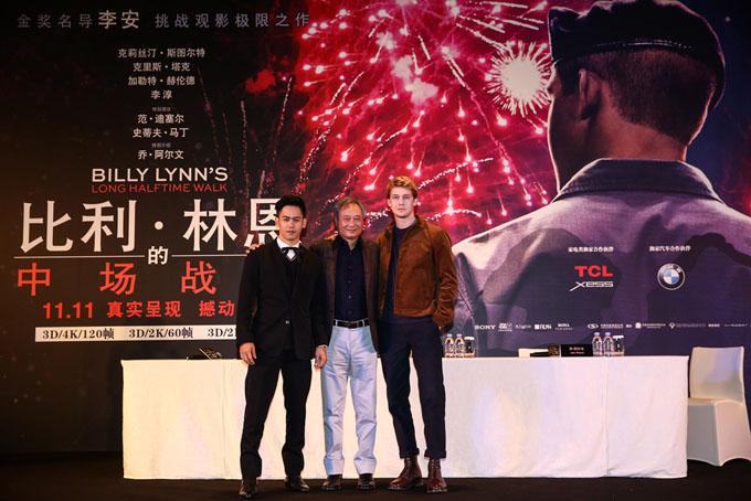 著名导演李安先生携主演参加《比利_林恩的中场战事》中国大陆首映发布会