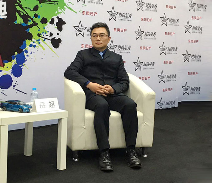 东风日产市场销售总部沟通传播部车型传播科 科长 岳超先生