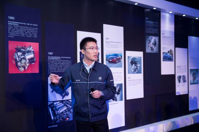 宝马发动机技术专家贾辉先生介绍全新一代B系列发动机
