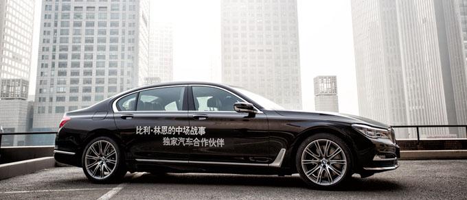 新BMW 7系成为《比利_林恩的中场战事》独家汽车合作伙伴