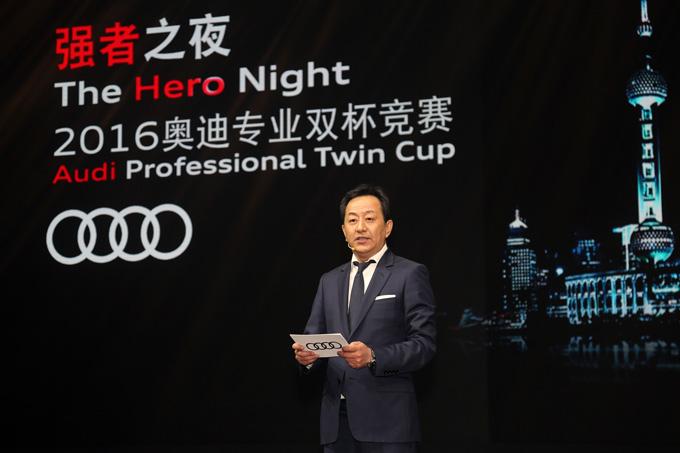 一汽-大众奥迪销售事业部副总经理杜晓东先生在颁奖典礼上致辞