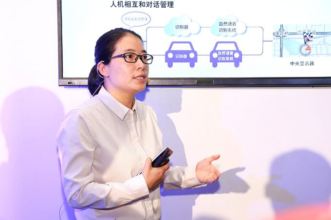宝马自然语音识别系统专家胡玲女士讲解自然语音识别系统(NLU)应用场景
