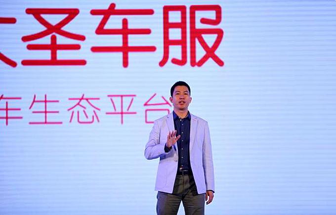 大圣科技CEO郑景亮在发布会上致辞