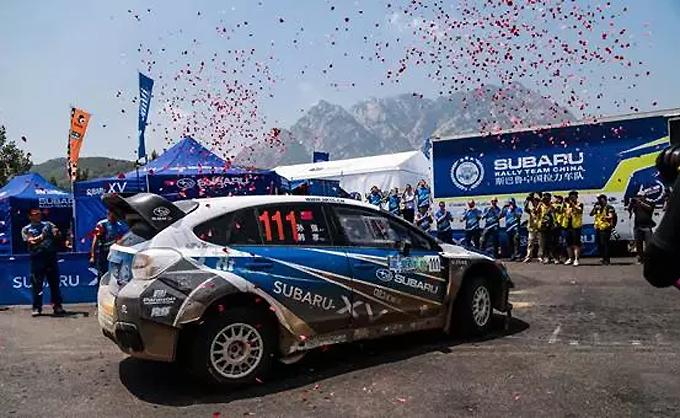 2016中国汽车拉力锦标赛(CRC)登封站