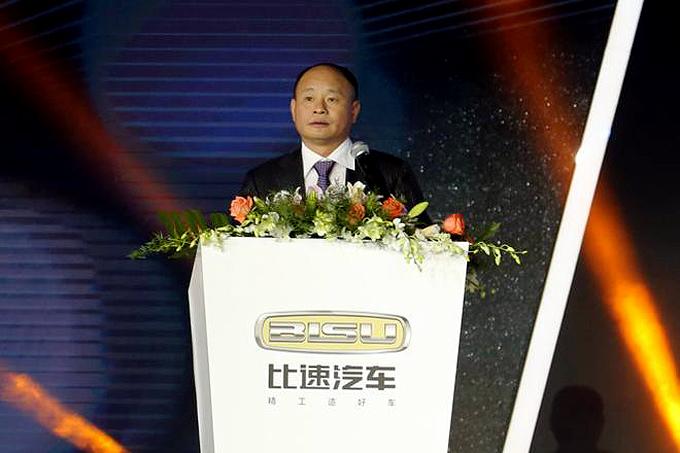 重庆银翔实业集团有限公司董事长 龙富勇