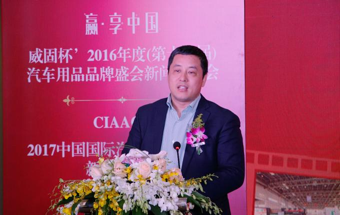 雅森国际总裁 谢宇先生