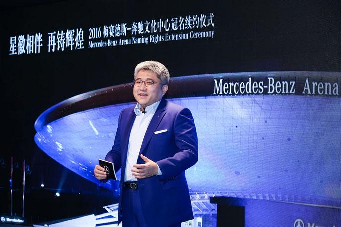 北京梅赛德斯-奔驰销售服务有限公司执行副总裁、负责销售与市场营销的段建军先生