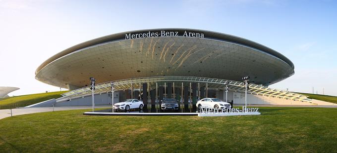 梅赛德斯-奔驰文化中心