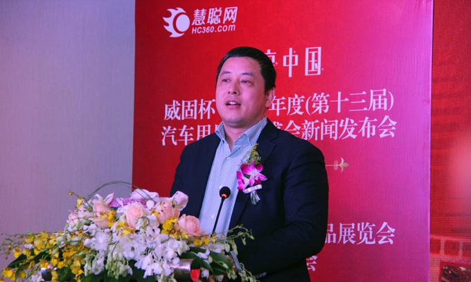 雅森国际董事长谢宇发表致辞