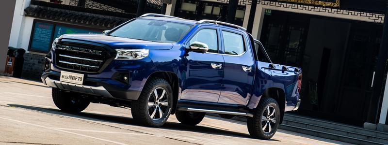 """凯程F70汽油自动挡上市 起售10万以内可谓""""质价比""""绝配"""