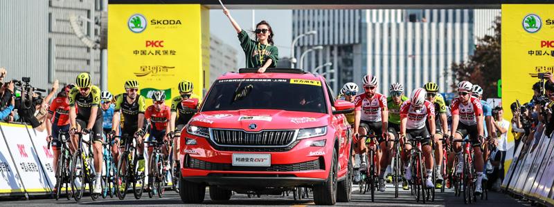 世界自行车日:聊聊斯柯达这个汽车品牌