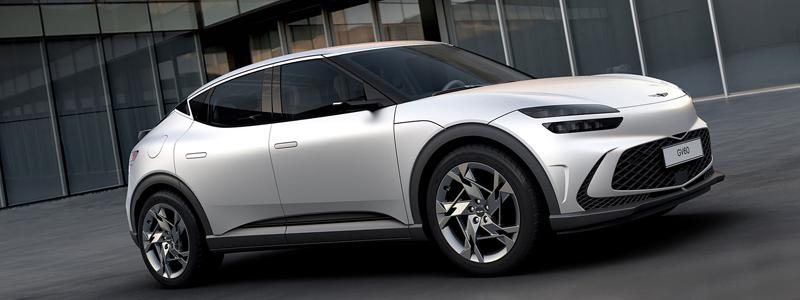 捷尼赛思GV60全球首发 动感优雅重新定义了电车的豪华